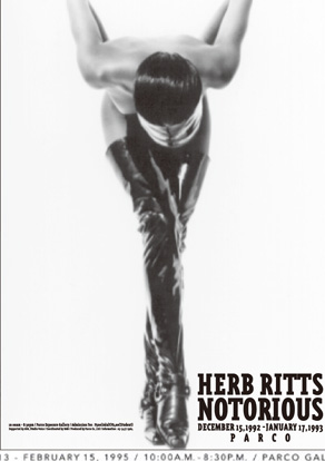 HERB RITTS / PARCO