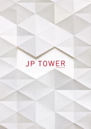 JP TOWER
