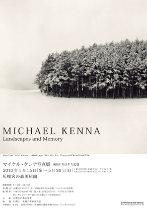 MICHAEL KENNA Landscapes and Memory