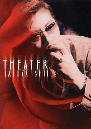 TATUYA ISHII
