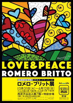 LOVE&PEACE ROMERO BRITTO