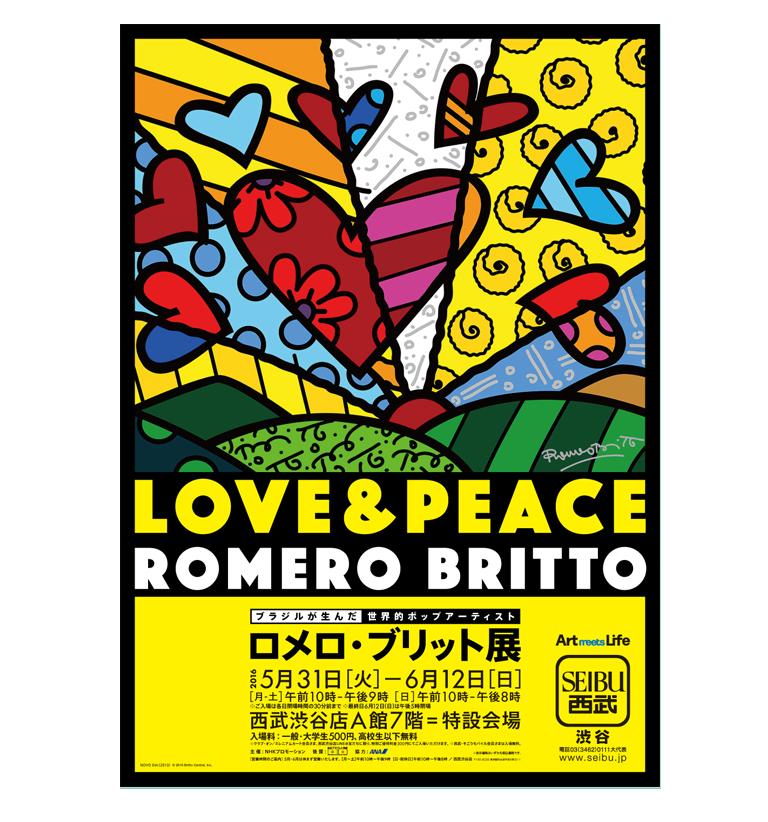 04_exhibition_romeo-2