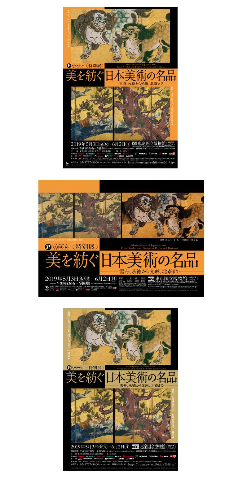04_exhibition_2bi_2